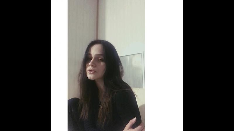 Стих «Я знаю все, но только не себя»