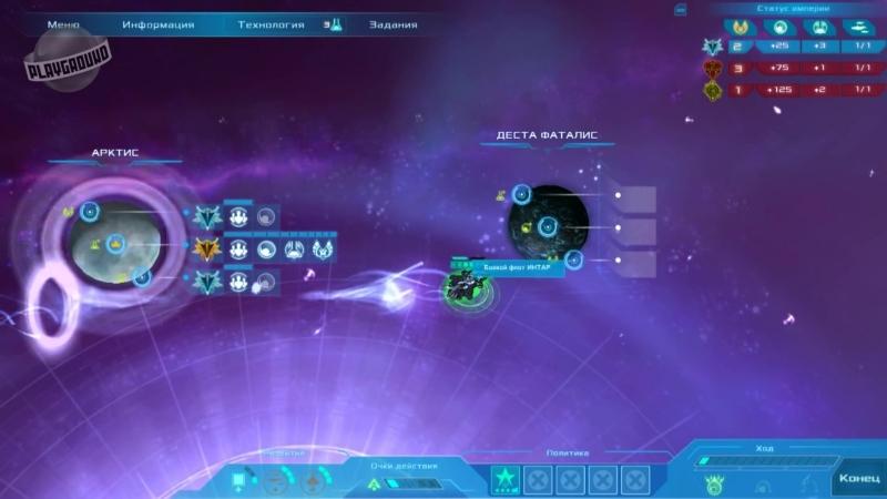Etherium - Обзор (SpaceGameRu)