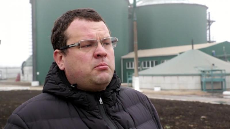 Биогазовый завод в Волновахе