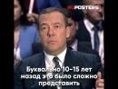 Обнулит мозги и поменяет органы: Медведев призвал объединяться для борьбы с искусственным интеллектом