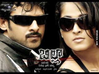 Billa Telugu Movie Full Video Songs _ Prabhas, Anushka Shetty, Namitha