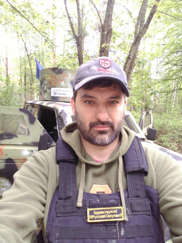 Станислав Самбур   Москва