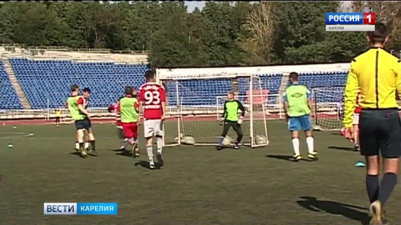 Кубок дружбы народов 2017 по футболу в Петрозаводске