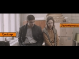 (RUS) Трейлер фильма Довлатов.