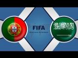Португалия 3:0 Саудовская Аравия | Товарищеские матчи 2017 | Обзор матча