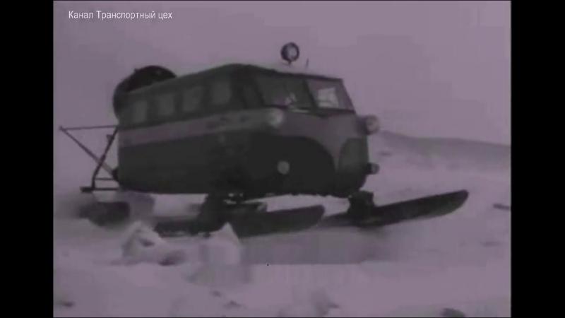 Снежный автобус 1967