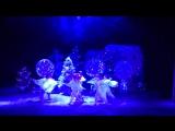 Танец Метель. Новогодний спектакль. Форс-мажор. Миасс. Декабрь 2017 года