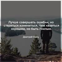 Анастасия Гасымова