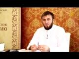 Абу Умар - Исламская этика, урок 2