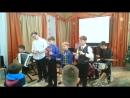 Шумовой ансамбль рук. Шуколюков К.М. «Jingle bells»