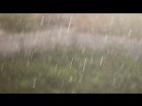 Дождик и гелиос 3