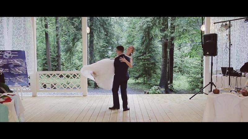 Алия и Кирилл, свадьба 01.07.2017