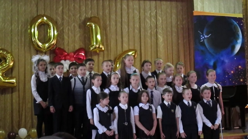 Битва хоров Настя 5класс