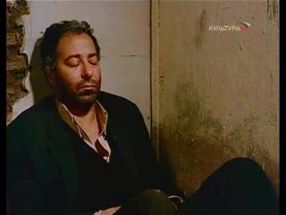 Нищие и гордые (1991) Асма Эль-Бакри