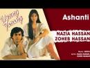 Ashanti Young Tarang Nazia Hassan Zoheb Hassan Official Audio