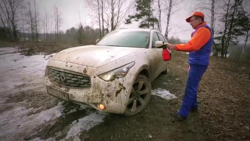 Сухая автомойка и грязный автомобиль. Отмываем после болота!
