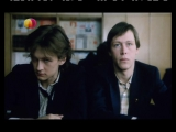 Шантажист (1987)
