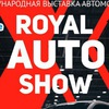 Royal Auto Show X 2017