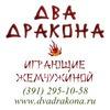 Купить сувениры оптом и в розницу в Красноярске