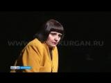 Васса возвращается спектакль Антона Маликова будет вновь идти на курганской сцене