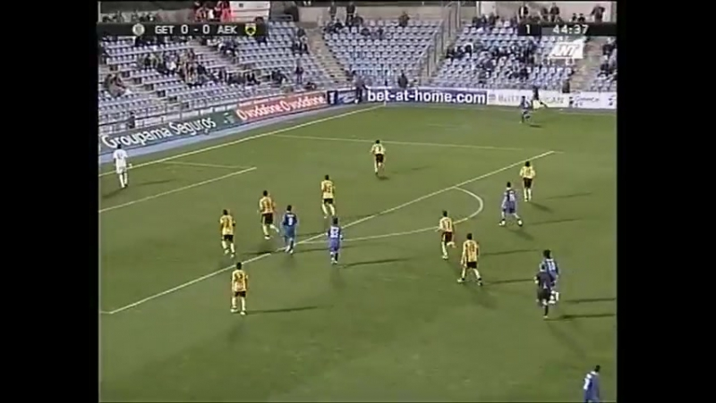 320 UC-20072008 Getafe CF - AEK Athen 30 (21.02.2008) FULL