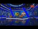 Лига Чемпионов 2017-18 / Раунд плей-офф / Первый матч / Янг Бойз Берн, Швейцария - ЦСКА Москва, Россия