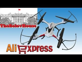 "Выбираю ""дрон"" на Aliexpress׃ квадрокоптер ""Jjrc H-31"" с радиоуправлением."