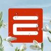 Компания ENBISYS