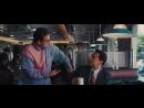Отрывок из фильма Волк с Уолл-стрит Кем ты работаешь, брат