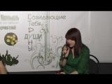 Струны Души 08.01.2018. Екатерина Соловьёва (Сая)