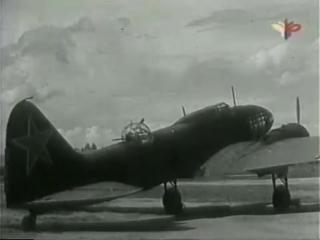 Учебный фильм Ильюшин Ил-4 (1944)