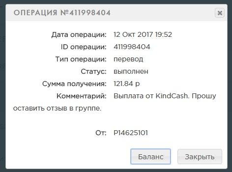 https://pp.userapi.com/c841537/v841537583/295c6/J_GLI_wkgWU.jpg
