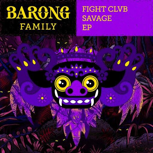 Fight Clvb альбом Savage - EP