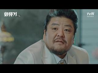 Корейская одиссея / Хваюги 1 серия (Дорама 2017) (Озвучка SoftBox)
