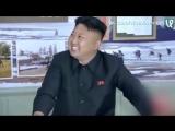 Как Ким Чен Ын готовится к войне