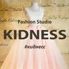 Fashion Studio KIDNESS
