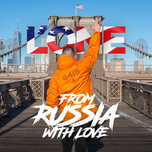 L'ONE альбом From Russia with Love