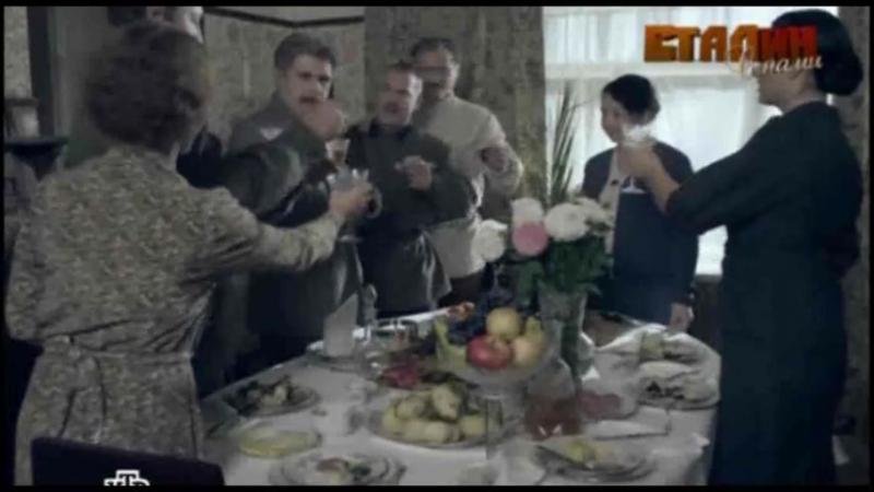 Сталин с нами. Часть 3