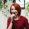 Ведущая СПб Настасья Ледовская