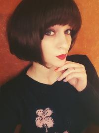 Александра Ляхова