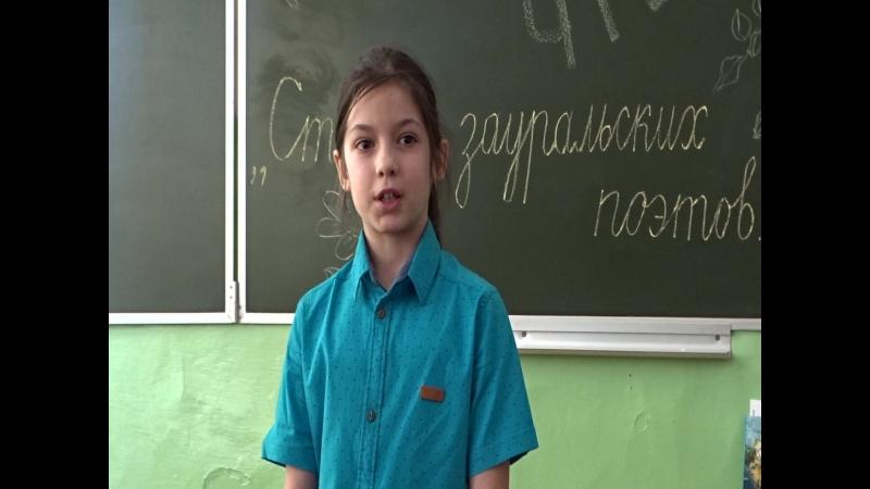 MAH00872
