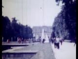 Петергофский парк, аттракционы, 1978 год