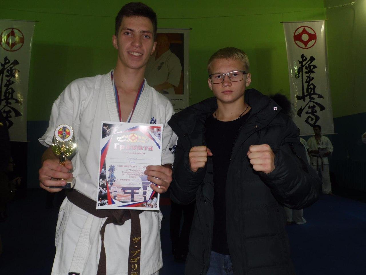 Зеленчукские каратисты призеры чемпионата в Ставропольском крае