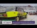 В подмосковном Дзержинском прошел дрифт-батл - телеканал Москва 24
