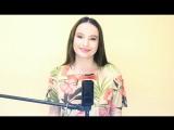Виктория Оганисян - Господи, Боже наш, как величественно Имя Твое