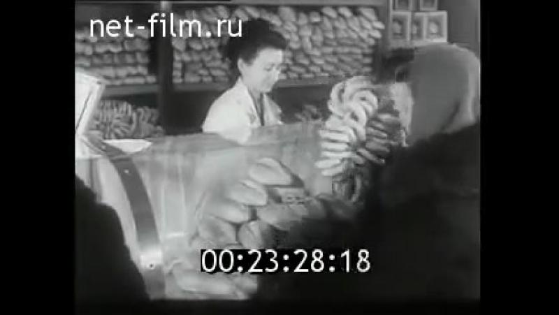 1952 год Снижение цен на товары Новости дня смотреть онлайн без регистрации