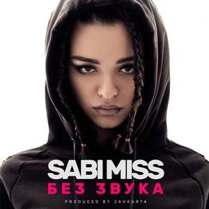 Sabi Miss