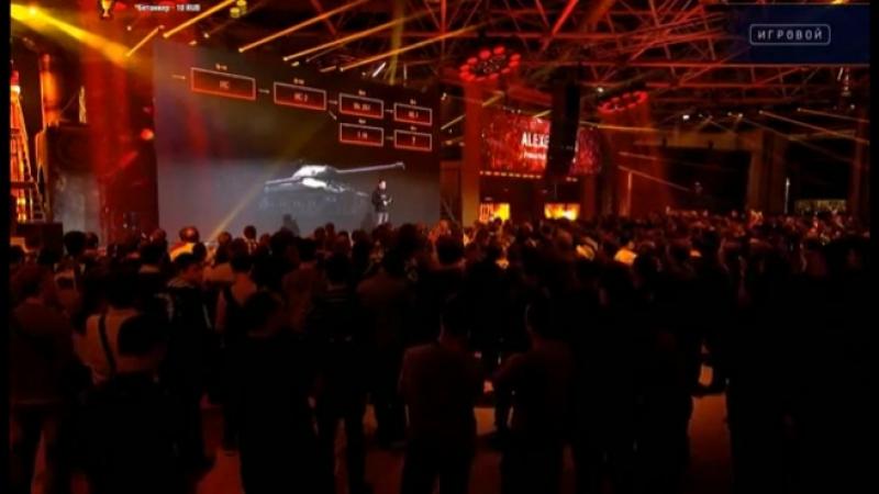 Выступление Ильина на WG FEST 2017 со стрима от Games PalyChannel