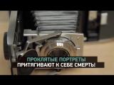 Тайны Чапман 14 июня на РЕН ТВ