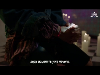 NU'EST W - WHERE YOU AT [рус.саб]